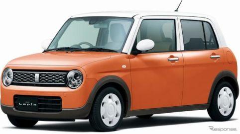 スズキ、アルトラパン/ソリオ/イグニスに安全装備充実の特別仕様車を設定