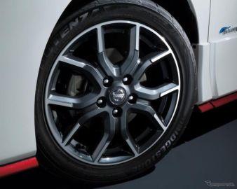 日産 セレナNISMO、POTENZA Adrenalin RE003を新車装着