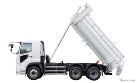 新明和、10トン車級ダンプトラックの新モデル発売…大量輸送ニーズに貢献