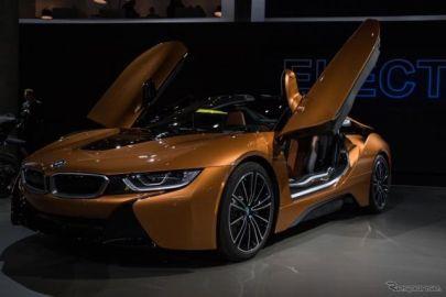 BMW i8ロードスター、ぶつからない機能が充実【ロサンゼルスモーターショー2017】