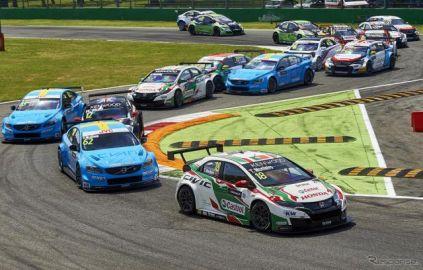 WTCCが2018年から世界ツーリングカー・カップとして新生、略称は「WTCR」に…1大会3レース制