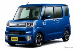 トヨタ、軽トールワゴン ピクシスメガ にスマアシIIIを標準装備