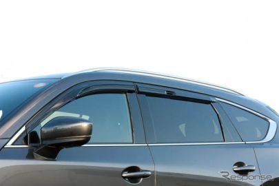 マツダ CX-8 新型用スポーツサイドバイザー、オートエクゼが発売