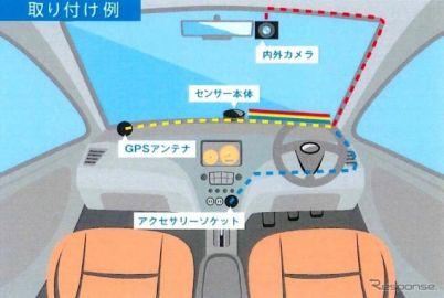 ドライバーの顔を見守り、必要なら警告…オムロンソーシアルソリューションズが提供へ