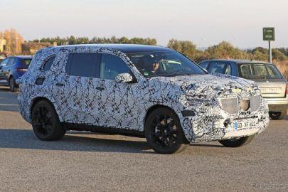 メルセデス GLS にも「マイバッハ」登場か、7人乗り超高級SUV