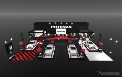 ブリヂストン、車両展示やトークショーで POTENZA を訴求へ…東京オートサロン2018