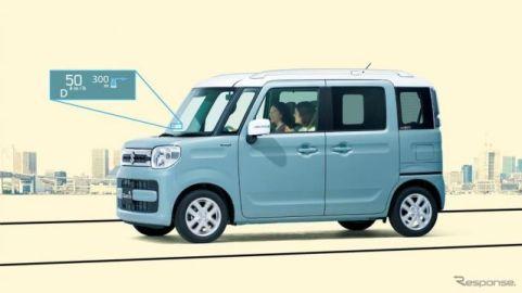 軽自動車で初のヘッドアップディスプレイ、スズキ スペーシアが採用…デンソーが開発