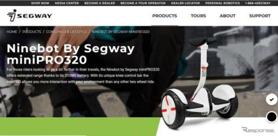 自分で動く倒れないスーツケース、セグウェイがCES 2018で公開予定