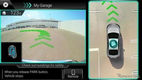 日立オートモティブとクラリオン、周辺環境記憶による自動駐車技術を開発