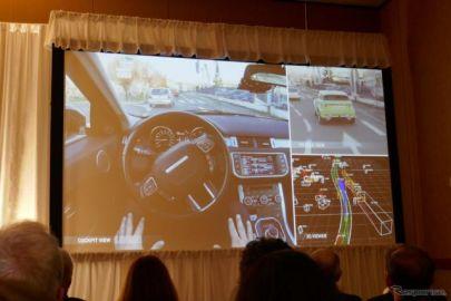 障害物が透けて前方が見える…ヴァレオが最新の自動運転技術をCES 2018で発表