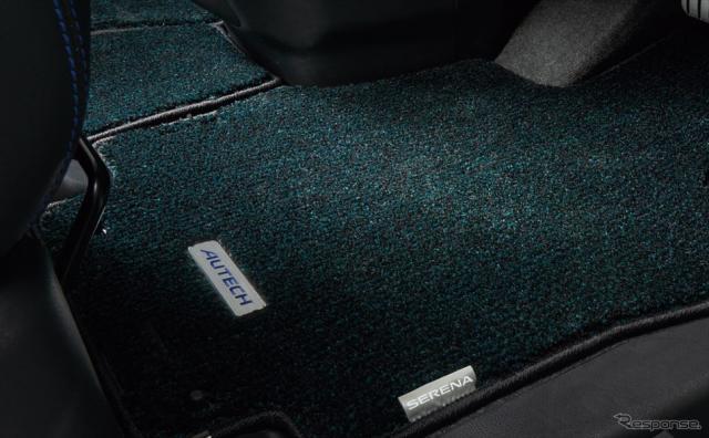 専用フロアカーペット(吸遮音・消臭機能付、AUTECHエンブレム付き)