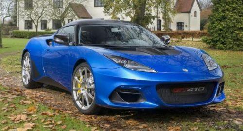 ロータス エヴォーラ に410hpの軽量仕様、GT410スポーツ発表