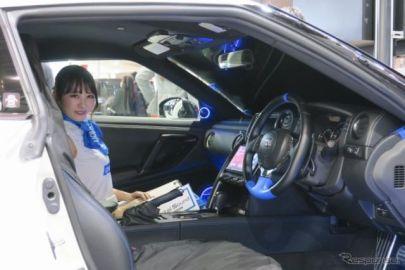 「彼女とドライブデートなう」が体験できるクラリオンブース…東京オートサロン2018
