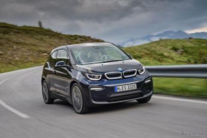 BMW i3 改良新型を発売---フロントマスク刷新でEVらしさを強調、538万円から