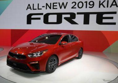 キアの小型セダン、フォルテ 新型は燃費向上…デトロイトモーターショー2018で公開