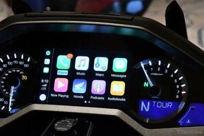 Hey, Siri!! Apple CarPlayをバイクで使う日がついに来たよ…ホンダ ゴールドウイング 新型