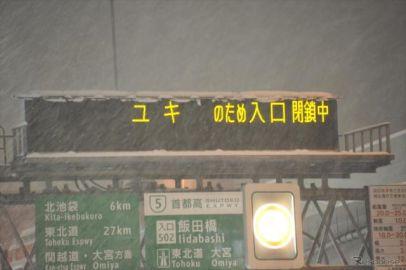東京地方の大雪の可能性、首都高が監視体制を強化…ツイッター情報も