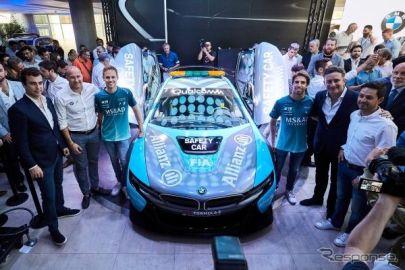 BMW i8クーペ 改良新型がフォーミュラEのセーフティカーに…モーターがパワーアップ