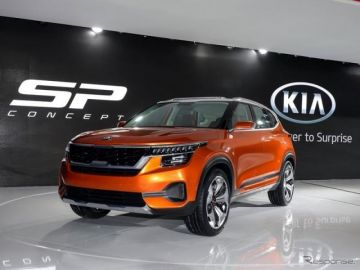 キアが小型SUVコンセプト発表、デジタルコクピット搭載…デリーモーターショー2018