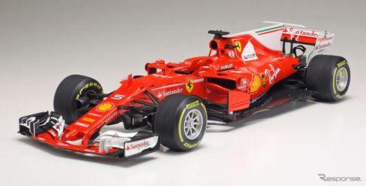 タミヤ、フェラーリSF70H 1/20スケールモデルを発売…2017年F1開幕戦仕様