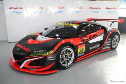 【SUPER GT】ホンダアクセス担当者が語る「Modulo KENWOOD NSX GT3」カラーリングのこだわり