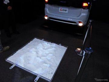 三菱電機の「自動車向け安心・安全ライティング」がバージョンアップ