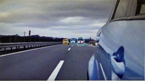 後方の車両を遠方から認識、三菱電機の電子ミラー向け物体認識技術