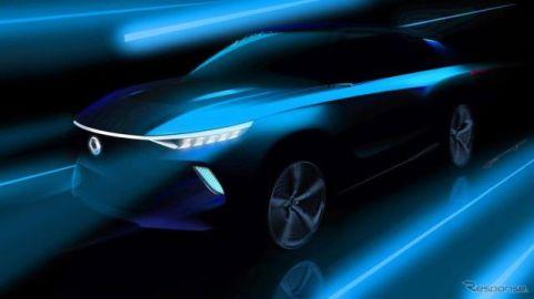 韓国サンヨン、次世代電動SUVコンセプト発表へ…ジュネーブモーターショー2018