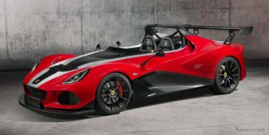 ロータス最速の『3-イレブン』に最終モデル…軽量ボディに430hpスーパーチャージャー