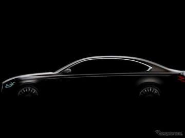 5シリーズやEクラスを意識、キアの最上級車 K900 新型は2018年後半に発表へ…ティザーイメージ