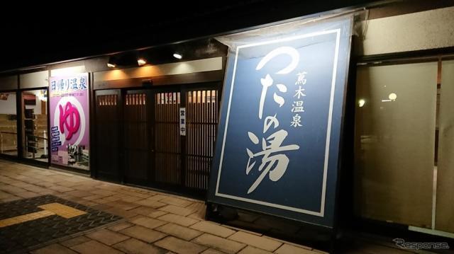 道の駅「信州蔦木宿」《撮影 中込健太郎》