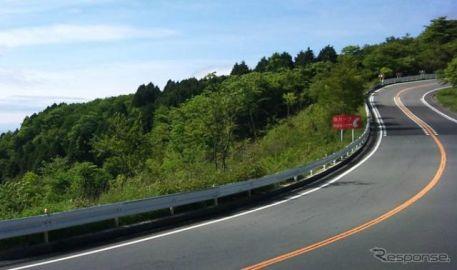 箱根ターンパイク、アネスト岩田がネーミングライツ取得…ナンバリングも導入
