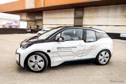BMWグループ、レベル5の完全自動運転車のプロトタイプを公開…MWC 2018