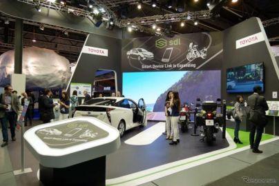 スマホと車をつなぐ、トヨタが普及に向けて「sdl」を訴求…MWC 2018