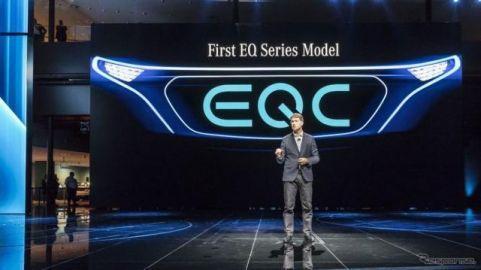 ダイムラーと北京汽車、メルセデスの中国現地生産を拡大…電動車の開発も強化