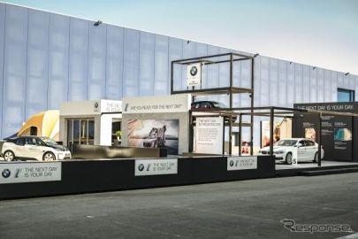 BMWグループがデジタルキー発表、最大5名で利用可能…MWC 2018