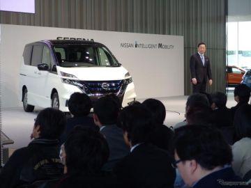日産 セレナ に e-POWER を搭載、発売…26.2km/リットルの低燃費と力強い加速を両立