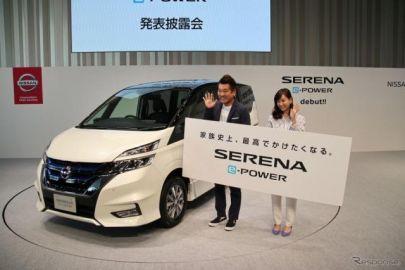 日産 セレナ e-Power のマナーモードは「振動」なしのEV走行!