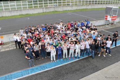 NISMO・STI・無限・TRD、合同サーキット走行会を全国4か所で開催へ