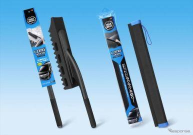 背の高いクルマ向け洗車用品「マックスウォッシュ」シリーズ、ソフト99が発売へ