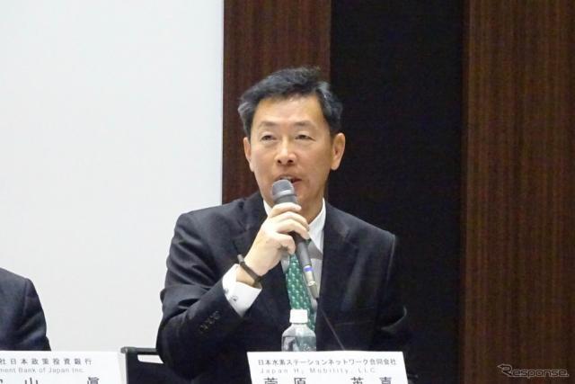 日本水素ステーションネットワーク(JHyM)の菅原社長《撮影 池原照雄》