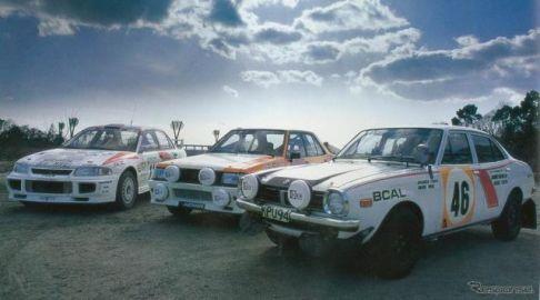 ランエボIIIなど、三菱ラリー車3台を特別展示…MEGA WEB 3月13日から