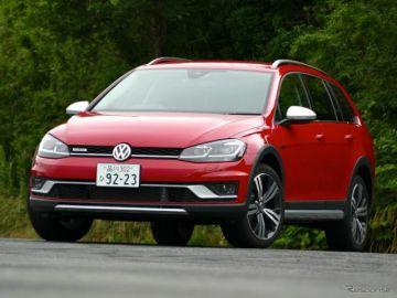 VW、ペット仕様の ゴルフオールトラック など展示へ…インターペット2018