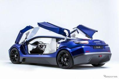 GLM、EVスーパーカーの企画見直し プラットフォーム事業に注力
