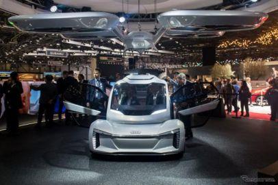 アウディがドローンEVプロジェクトに参画、自動運転のノウハウ提供…ジュネーブモーターショー2018