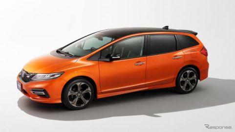 ホンダ ジェイド 改良新型、ホームページで先行公開 RSは5人乗り仕様へ