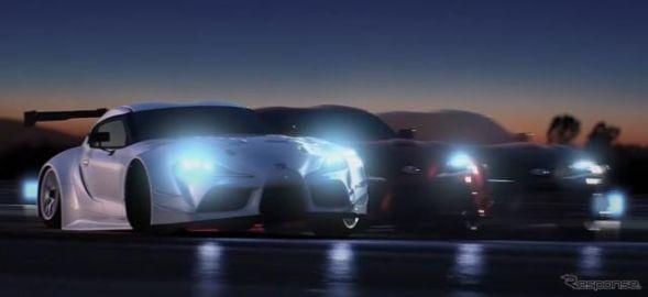 GR スープラ・レーシングコンセプト、3台が仮想ドリフト…トヨタが映像公開