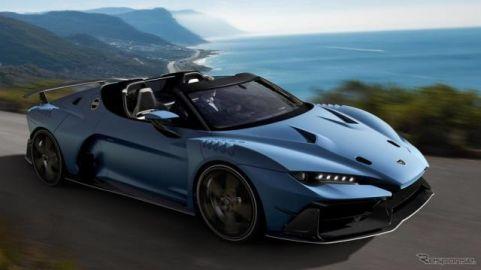 イタルデザインのスーパーカー「ゼロウーノ」にオープン登場…ジュネーブモーターショー2018