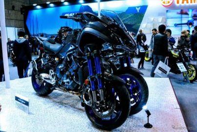 ミラノで発表された3輪車、ヤマハ ナイケン を国内導入予定...大阪モーターサイクルショー2018