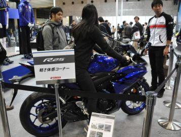 軽さを感じて! ヤマハ ブースの歩き方…大阪モーターサイクルショー2018